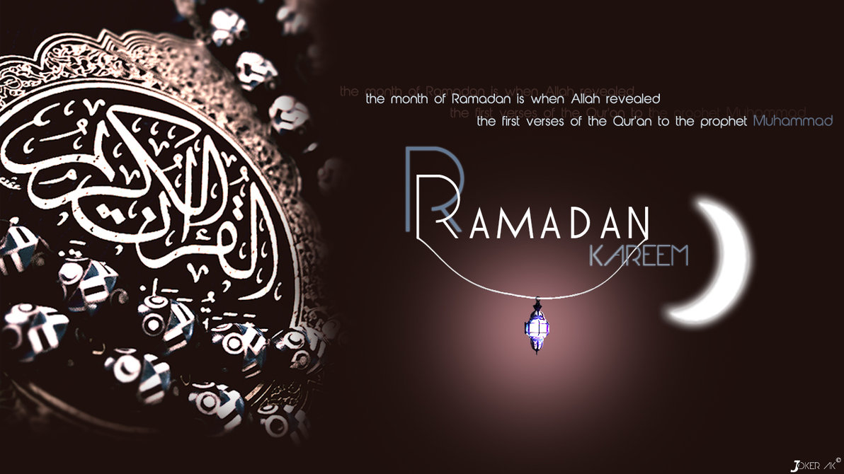 Rdf holy ramadan kareem wishes in arabic greetings quotes image 4g m4hsunfo