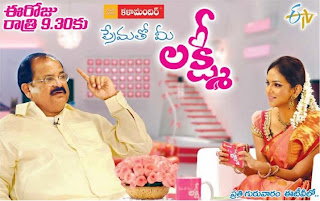 Venkaiah Naidu in Prematho Mee Lakshmi -16th Jun