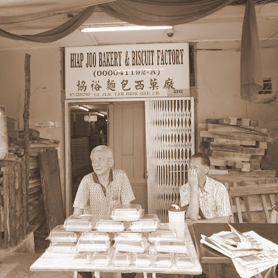 Hiap-Joo-协裕-Bakery-Biscuit-Factory-Johor-Bahru