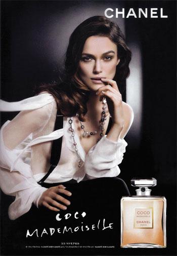 Perfume del mes