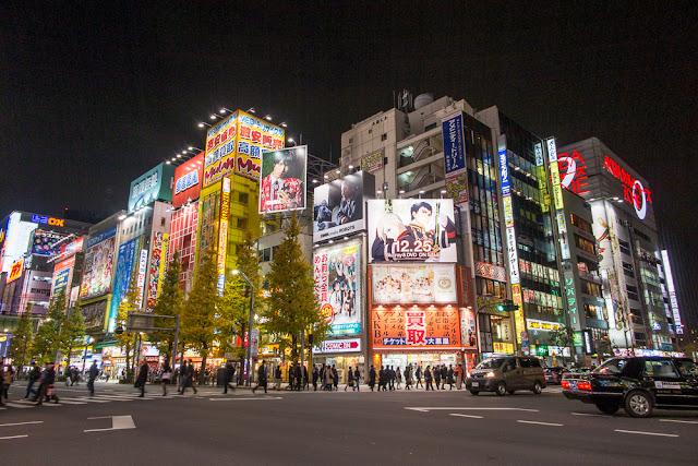 Akihabara, Tokyo, by night.