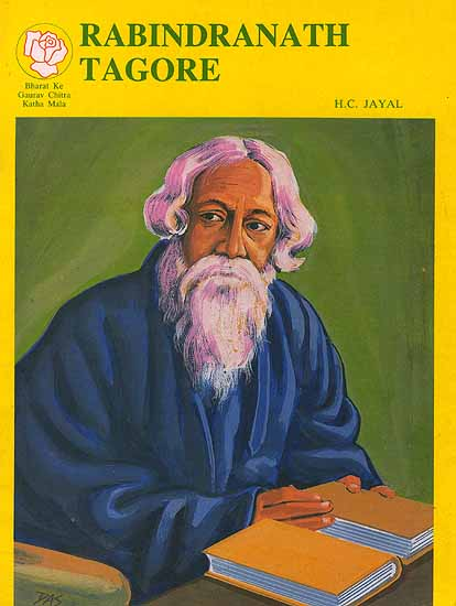 essay on rabindranath tagore short essay on rabindranath tagore hindi essay on rabindranath the effects of divorce on children essay