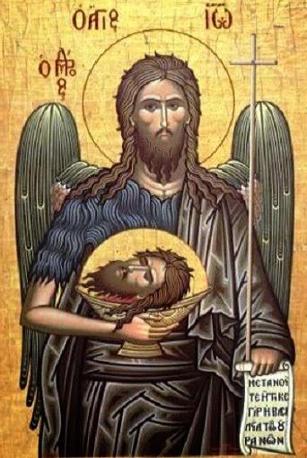«Φωνὴ βοῶντος ἐν τῇ ἐρήμῳ, ἑτοιμάσατε τὴν ὁδὸν Κυρίου, εὐθείας ποιεῖτε τὰς τρίβους αὐτοῦ».