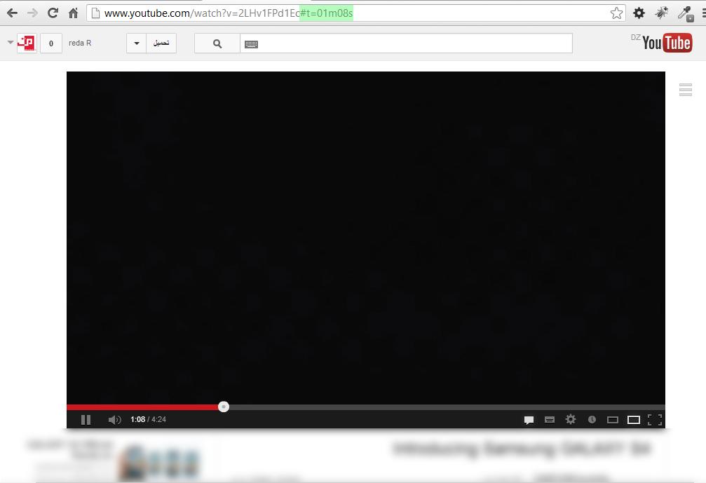 خدع يوتيوب