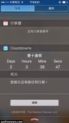Countdowns with Widget