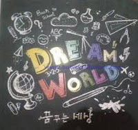 http://www.butikwallpaper.com/2015/06/wallpaper-dream-world.html