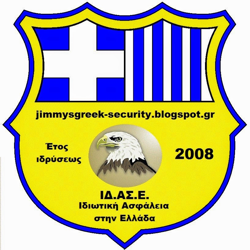 JIMMYSGREEK-SECURITY