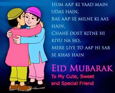 Eid Mubarak Shayari in Urudu and English