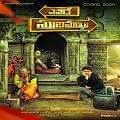 Yevade Subramanyam Telugu Movie Review
