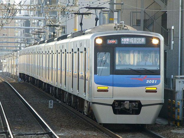 京浜急行電鉄 緑のエアポート快特 成田空港行き 3050形