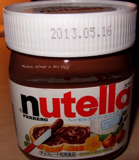 nutella japan