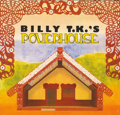 Billy T.K.'s Powerhouse - Life Beyond The Material Sky (1975 new zealand psychedelic rock with great guitars - vinyl rip - Wave)