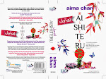 Novel: Jurnal Aishiteru