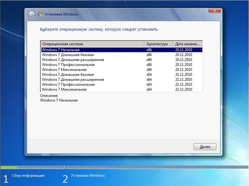 Программы для виндовс 7 в одном диске торрент