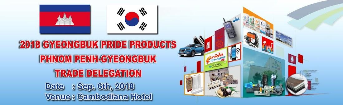 2018 GyeongBuk Pride Products Phnom Penh-Gyeongbuk Trade Delegation