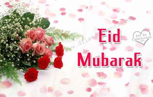 Eid Mubarak 2012 Cards Greetings Wallpapers Wishes Mubarik Pictures Images