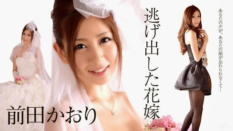 Caribbeancom Premium 020615_099 Maeda Kaori