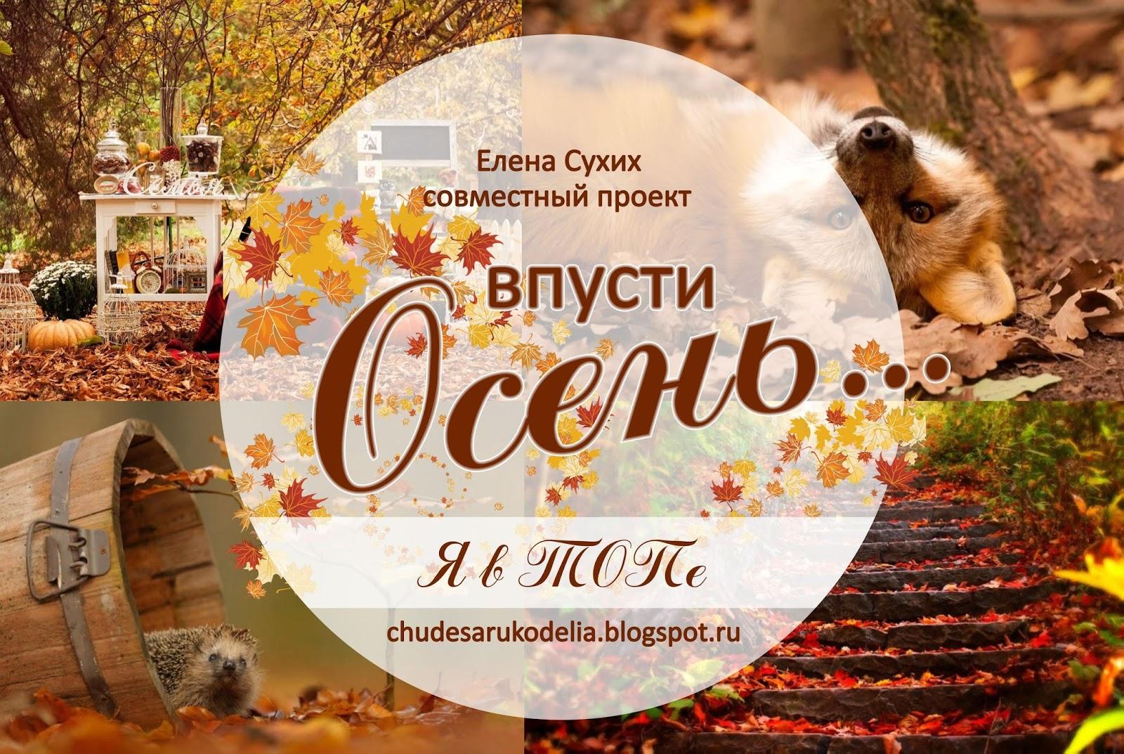 Я в топе))