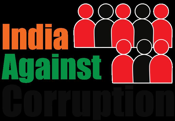 essay on corruption against india