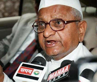 anna hazare against rape anna hazare against rape anna hazare against rape anna hazare against rape anna hazare against rape anna hazare against rape anna hazare against rape anna hazare against rape anna hazare against rape anna hazare against rape anna hazare against rape anna hazare against rape anna hazare against rape anna hazare against rape anna hazare against rape
