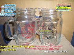 Souvenir Gelas Drinking Jar