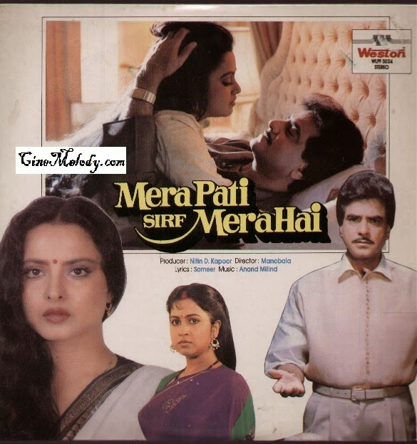 Mera Pati Sirf Mera Hai Hindi Mp3 Songs Free  Download  1990
