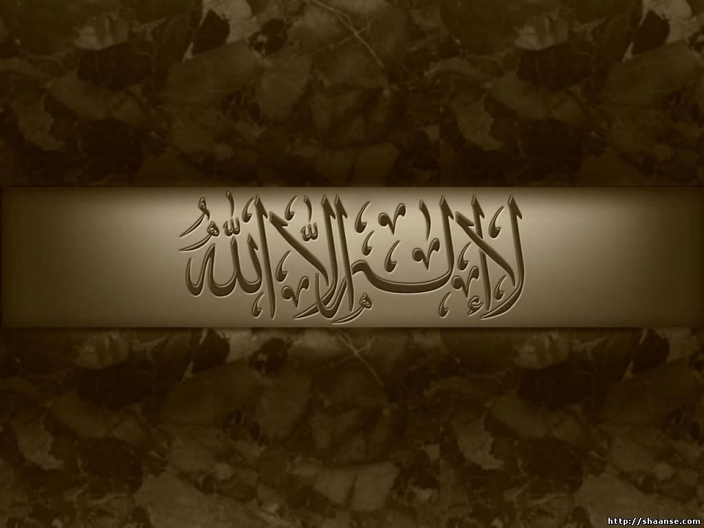 Seratus Wallpapers Gambar Islami Part 26