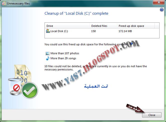 اقوى واضخم شرح لبرنامج TuneUp Utilities 2012 على مستوى الوطن العربي 150 صورة Untitled-28.jpg