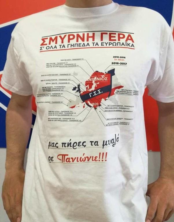 Το μπλουζάκι-δώρο στη φιέστα με Λεβαδειακό