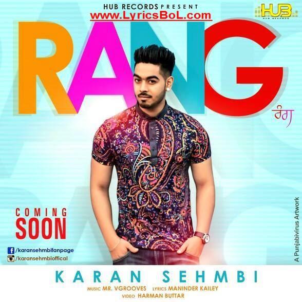 Rang Karan Sehmbi