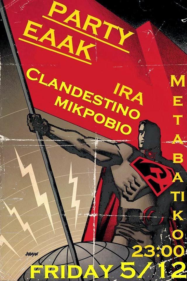 PARTY Μικρόβιο-IRA-Clandestino