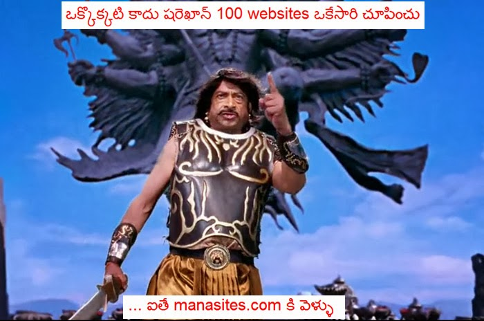 telugu funny photos telugu very funny comedy pics