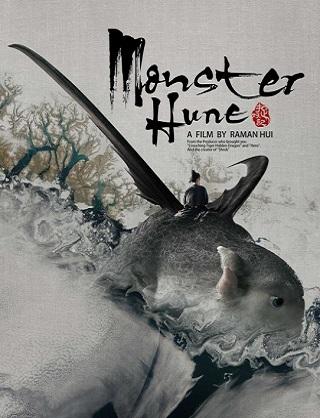 Truy Lùng Yêu Quái Monster Hunt