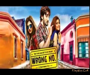 Wrong No Full Pakaistani Movie Download  2015