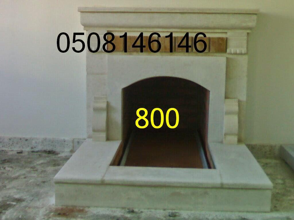 مشبات القصيم 800.jpg