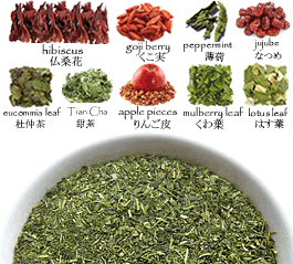 buy konacha powder green tea anti aging herbal diet