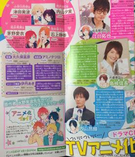 mangá shoujo de Minami Mizuno, Nijiiro Days, vai ganhar um super merecido ANIME!