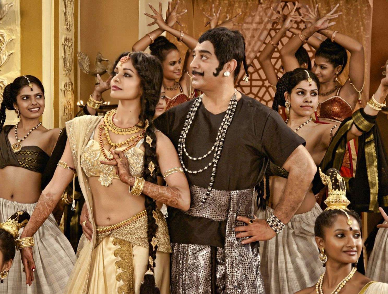 Kamal Haasan's Uttama Villain Tamil Movie Latest Photos Gallery