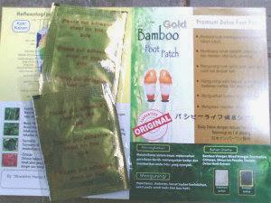 Koyo Bamboo Gold