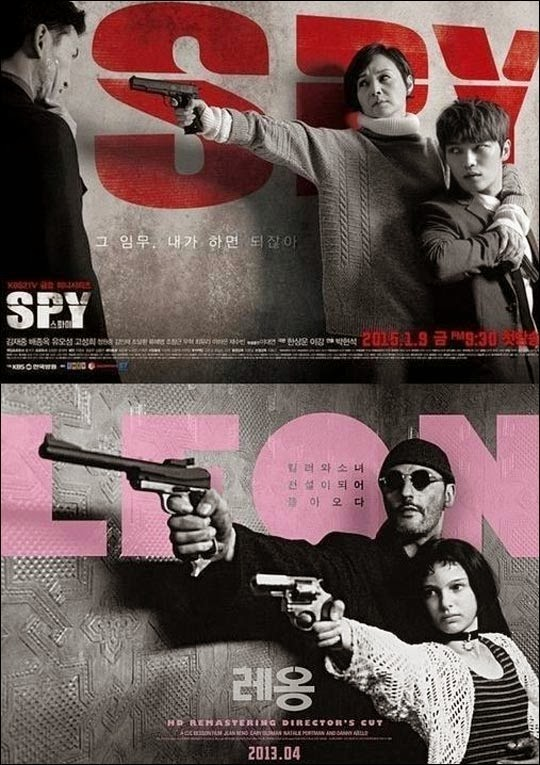 Spy Kênh trên TV Full Tập Trọn Bộ Vietsub