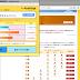 アーキサイトメカキーボードでタイピング検定