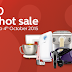 6 Aug - 4 Oct 2015 Philips SG50 Red hot sale