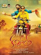 Watch Kavvintha (2016) DVDScr Telugu Full Movie Watch Online Free Download