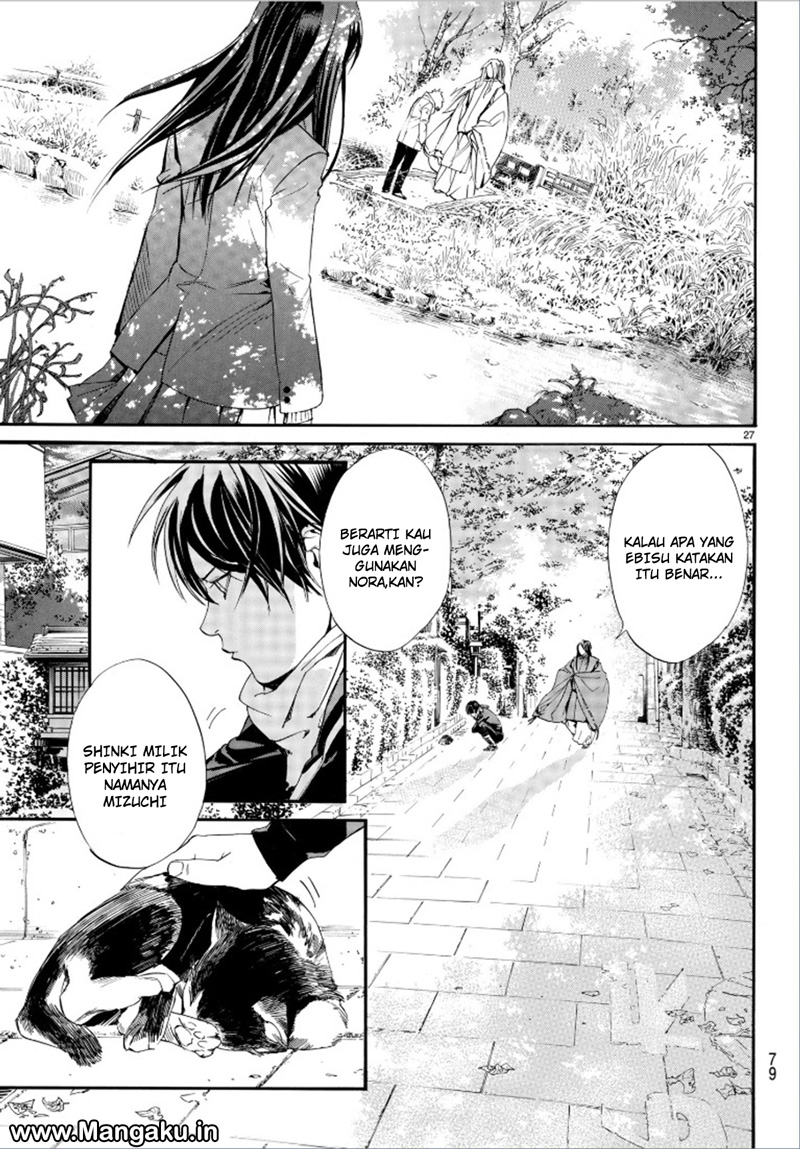 Noragami Chapter 75-28