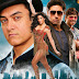Download Dhoom 3 Movie By latestmoviea2z