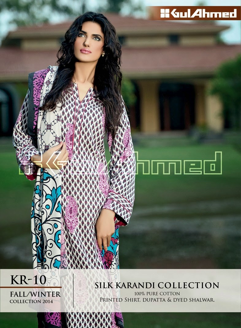 GulAhmed Fall/Winter 2014 Silk Karandi Collection - KR-10