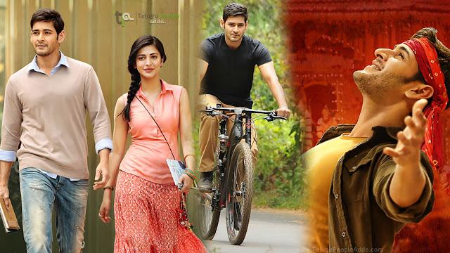 Srimanthudu New HD Stills | Mahesh Babu | Sruthi Hassan