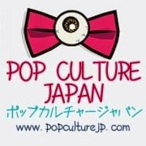 Pop Culture Japan