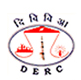 DERC Logo Principal Private Secretary Jobs 2016 - 2017 For Degree Holder at DERC Recruitments