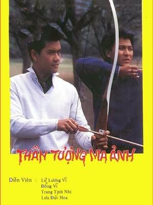 Thần Tượng Ma Ảnh (USLT) - Lão Đồng